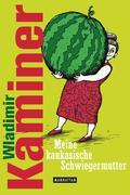eBook: Meine kaukasische Schwiegermutter