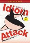 Liptak, Peter Nicholas;Douma, Matthew;Douma, Jay: Idiom Attack, Vol. 1