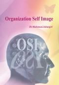 9786009065035 - Jahangiri, Dr. Mahmoud: Organization Self Image - کتاب