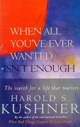 eBook: When All You´ve Ever Wanted Isn´t Enough