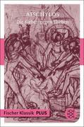 eBook: Die Sieben gegen Theben