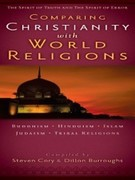 eBook: Comparing Christianity with World Religions