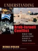 eBook: Understanding the Arab-Israeli Conflict