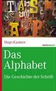 eBook: Das Alphabet