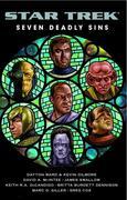 eBook: Seven Deadly Sins