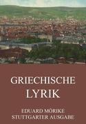 eBook: Griechische Lyrik