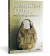 Saito, Yoko: Japanische Quilts - 29 Projekte mit Anleitungen und Schnittmustern