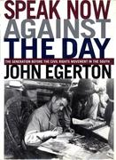 eBook: Speak Now Against The Day