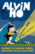 eBook:  Alvin Ho: Allergic to Camping, Hiking, and Other Natural Disasters