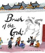 eBook: Brush of the Gods