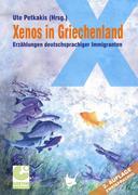 eBook: Xenos in Griechenland