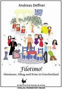 eBook: Filotimo!