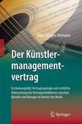 eBook: Der Künstlermanagementvertrag