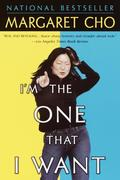eBook: I'm the One That I Want