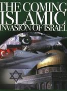 eBook: The Coming Islamic Invasion of Israel