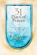 eBook: Thirty-One Days of Prayer