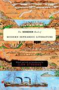 eBook: The Schocken Book of Modern Sephardic Literature