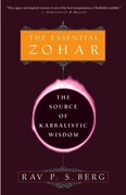 eBook: The Essential Zohar