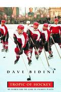 eBook: Tropic Of Hockey