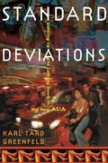 eBook: Standard Deviations