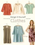 eBook: Design-It-Yourself Clothes