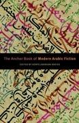 eBook: The Anchor Book of Modern Arabic Fiction