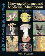 eBook: Growing Gourmet and Medicinal Mushrooms