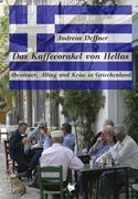 eBook: Das Kaffeeorakel von Hellas