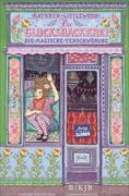 eBook: Die Glücksbäckerei - Die magische Verschwörung