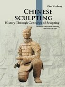 9787508513270 - Zhao, Wenbing: Chinese Sculpting´´´´´´ - 书