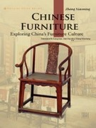 9787508513218 - Zhang, Xiaoming: Chinese Furniture´´´´´´ - 书