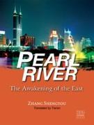 9787508513737 - Zhang Shengyou: Pearl River´´´´´´ - 书