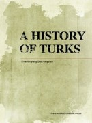 9787508512730 - He Xingliang: A History of Turks´´´´´´ - 书