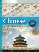 9789881555519 - Tsz-wai Ling: Chinese Practical Creative Writing Study Guide (Traditional characters) - Book