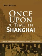 9787508513447 - Rena Krasno (USA): Once Upon a Time in Shanghai A Jewish Woman´s Journey through the 20thc. China (´´´´´1923-1949´´´´´´ - 书