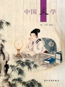 9787508515854 - Yao, Dan: ´´´´ (Chinese Literature) - 书