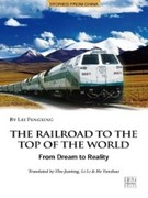 9787508513522 - Lei, Fengxing: Qinghai-Tibet Railway 8212;A Miracle Road to the Heaven (´´´´´:´´´´´´´) - 书