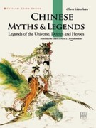 9787508513232 - Chen, Lianshan: Chinese Myths Legends´´´´´´´´ - 书